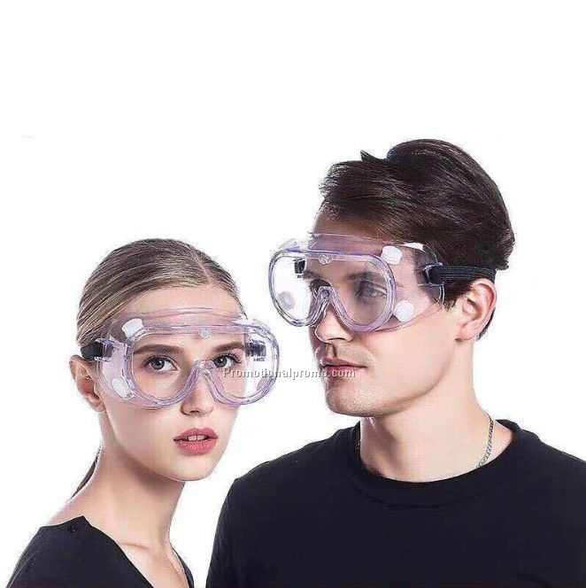 Anti-Impact Anti Chemical Splash Safety Goggles Irradiation Protection Hospital Laboratory Glasses Eye Protection