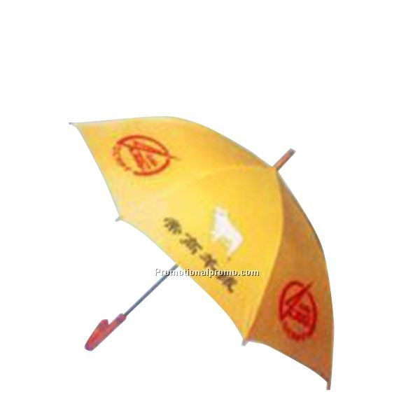 Promotional Umbrella