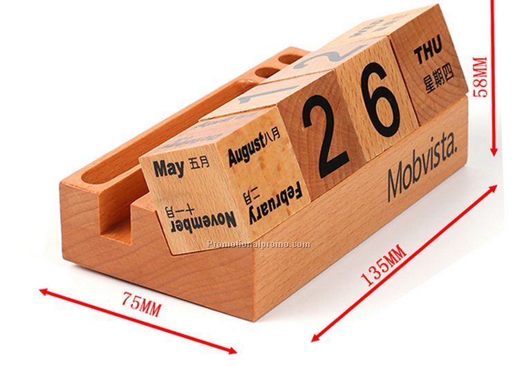 Wooden Perpetual calendar with Cell Phone Holder