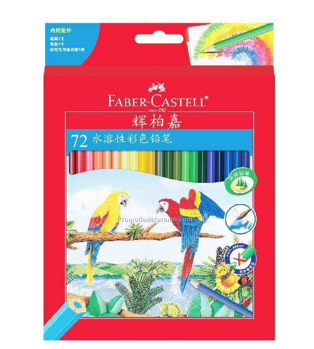 24pcs Color Pencils For Children, Students
