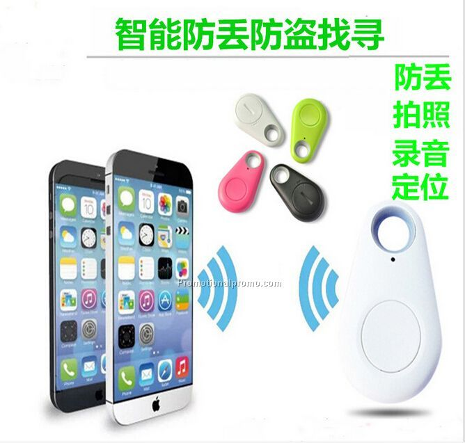 Creative children, old two-way mobile phone alarm anti lost Bluetooth self-timer guards intelligent tracking