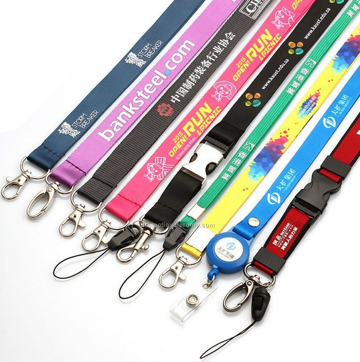 custom promotional polyester print lanyards