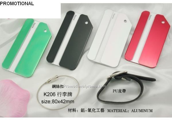 Metal Luggage Tags China Wholesale