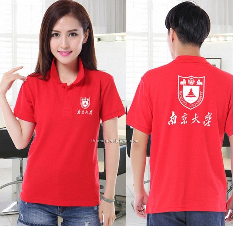Promotional T shirts With Your Logo Design, Oem/Odm 100% Cotton T Shirt with collar