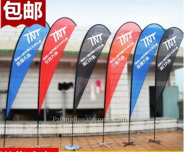Large feather banner stand
