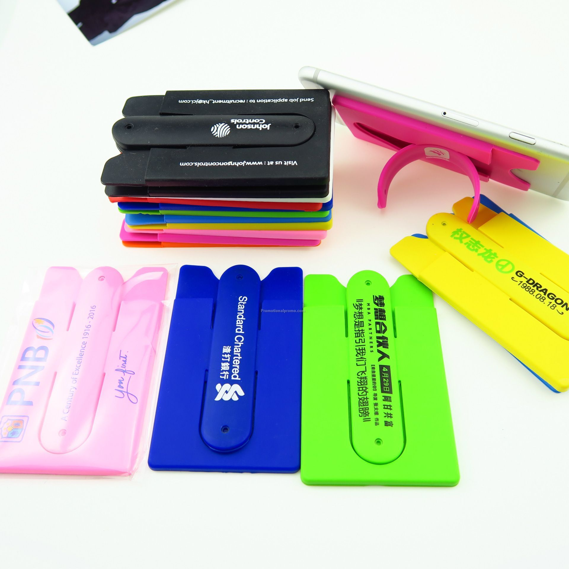 Multi-function phone card holder bracket
