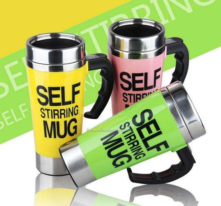 Hot selling stainless steel self stirring mug