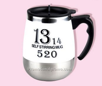 450ML Automatically Stir Coffee Mug