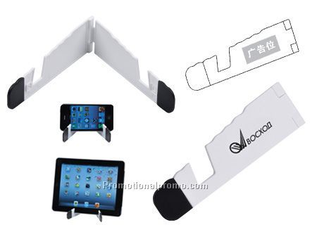 IPAD stand advertising gifts LOGO customized promotional gifts mobile phone holder creative gifts