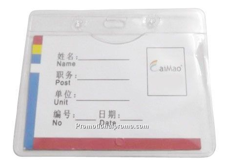 Custom-made PVC ID Card Holder