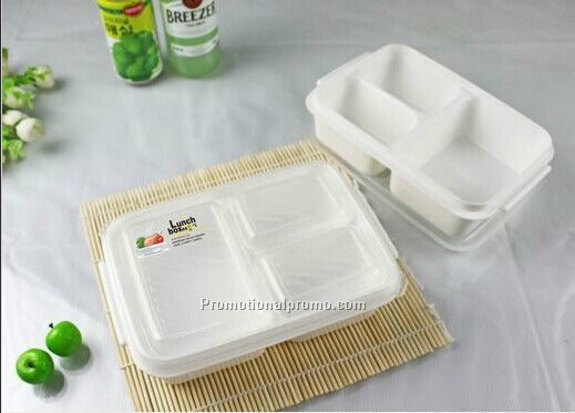 3 Sectional Container W/ Lid Lunch box : sectional lunch boxes - Sectionals, Sofas & Couches