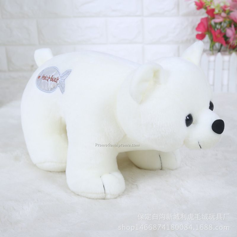 White Polar Bear Plush Toys