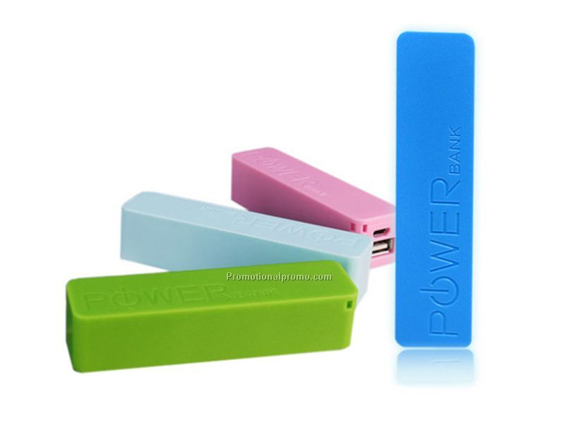 Aluminum alloy Mobile Perfume Powerbank