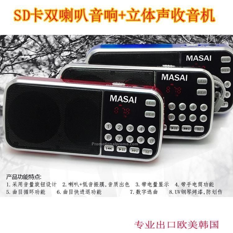 SD CARD speaker with stereo radio