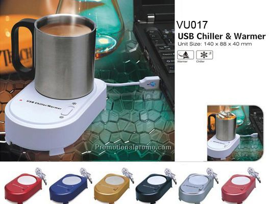 USB Chiller and Warmer